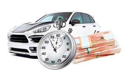 Срочный выкуп авто в Тамбове