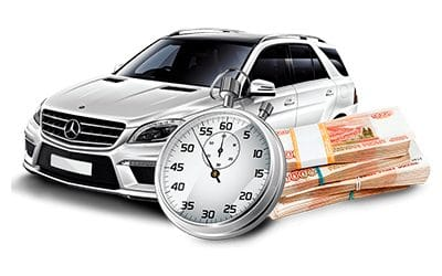 Выкуп авто на разбор в Тамбове