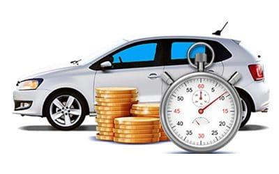 Выкуп кредитных авто в Тамбове